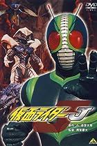 Image of Kamen Rider J
