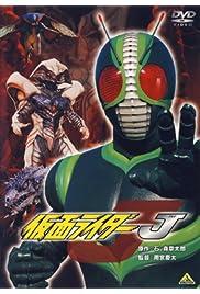 Nonton Film Kamen Rider J (1994)