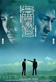 Infernal Affairs(2002) Poster - Movie Forum, Cast, Reviews