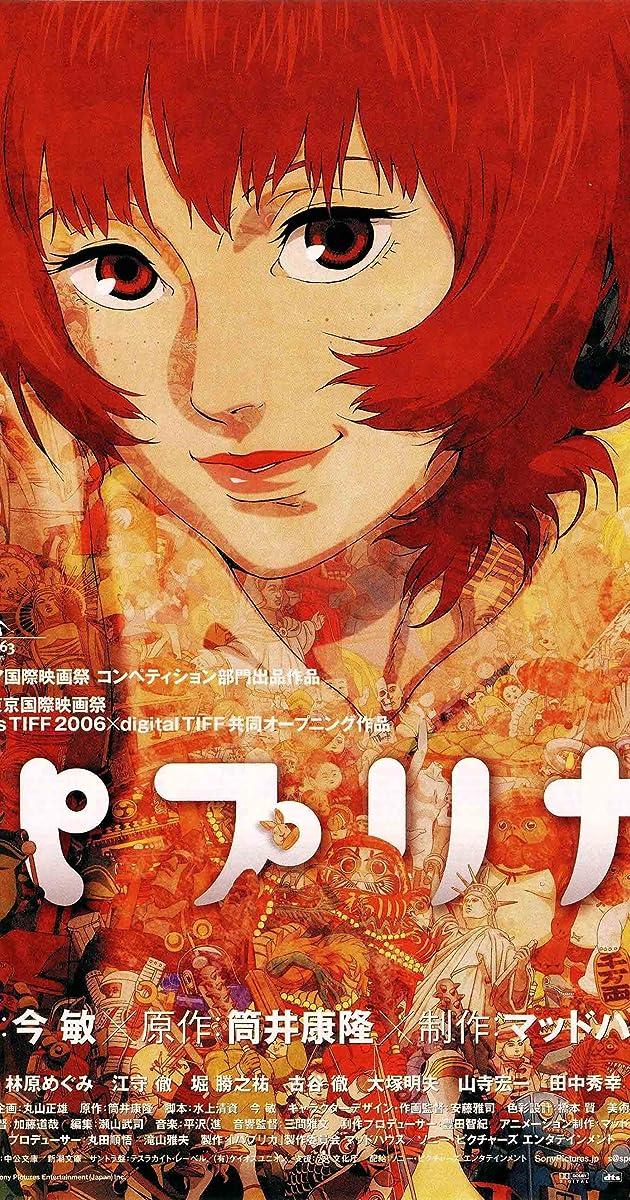 Paprika / Papurika (2006) Online