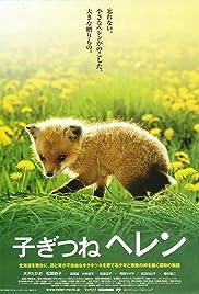 Helen the Baby Fox Poster