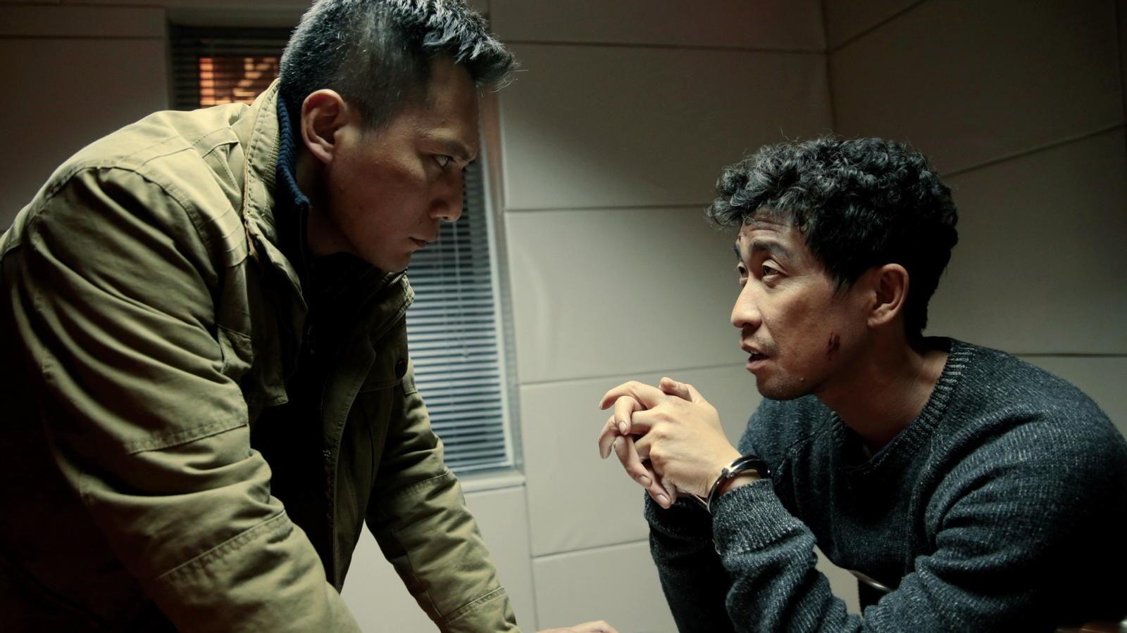 Saving Mr. Wu (Jie jiu wu xian sheng)
