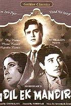 Image of Dil Ek Mandir