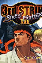 Image of Street Fighter III: Third Strike - Fight for the Future