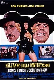 Don Franco e Don Ciccio nell'anno della contestazione Poster