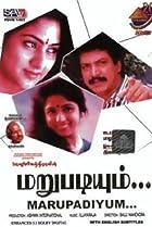 Image of Marupadiyam