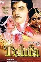 Image of Tohfa
