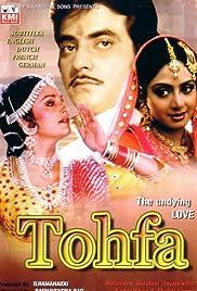 Tohfa Poster
