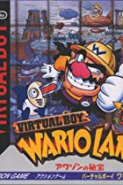 Image of Virtual Boy Wario Land