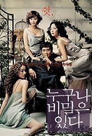 Nuguna bimileun itda(2004) Poster - Movie Forum, Cast, Reviews