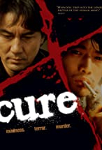 Primary image for The Cure