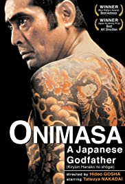 Onimasa(1982) Poster - Movie Forum, Cast, Reviews
