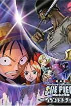 Image of One piece: Norowareta seiken