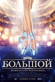 Bolshoy Poster