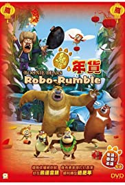Boonie Bears: Robo-Rumble (Hindi)
