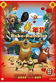 Boonie Bears Robo Rumble (2014) BluRay 720p 540MB [Hindi DD 2.0 – English 2.0] MKV