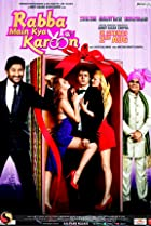 Image of Rabba Main Kya Karoon