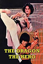 The Dragon, the Hero Poster