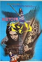 Primary image for Female Prisoner #701: Scorpion