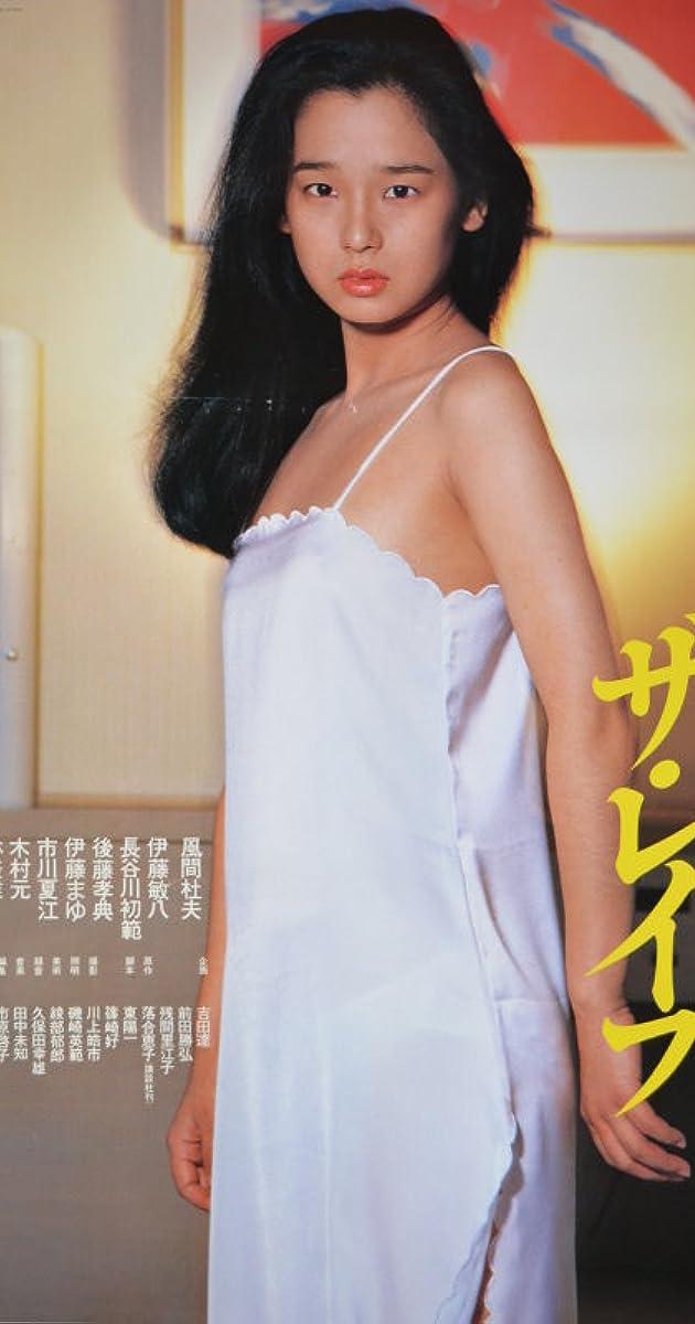 Yuko Tanaka Nude Photos 46
