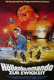 Fuga dall'arcipelago maledetto Poster