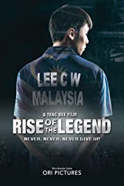 Rise Of The Legend (2018) poster