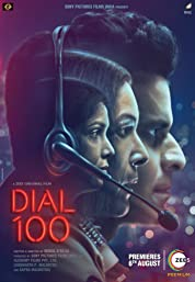 Dial 100 (2021) poster