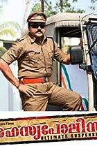 Image of Rahasya Police