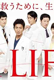 A Life: Itoshiki Hito Fernsehserien Poster