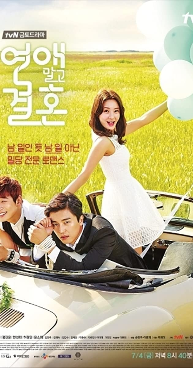 Marriage Not Hookup Ep 4 Sub Eng