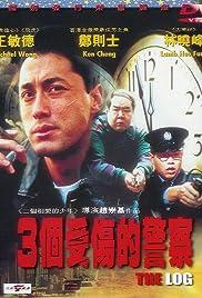 3 go shou shang de jing cha Poster