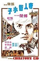 Image of Chinatown Kid