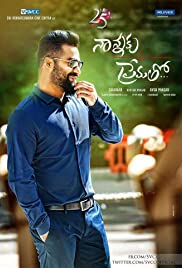 Nannaku Prematho (2016) Poster - Movie Forum, Cast, Reviews