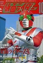 Kamen Rider 10's Birth! Riders Unite!