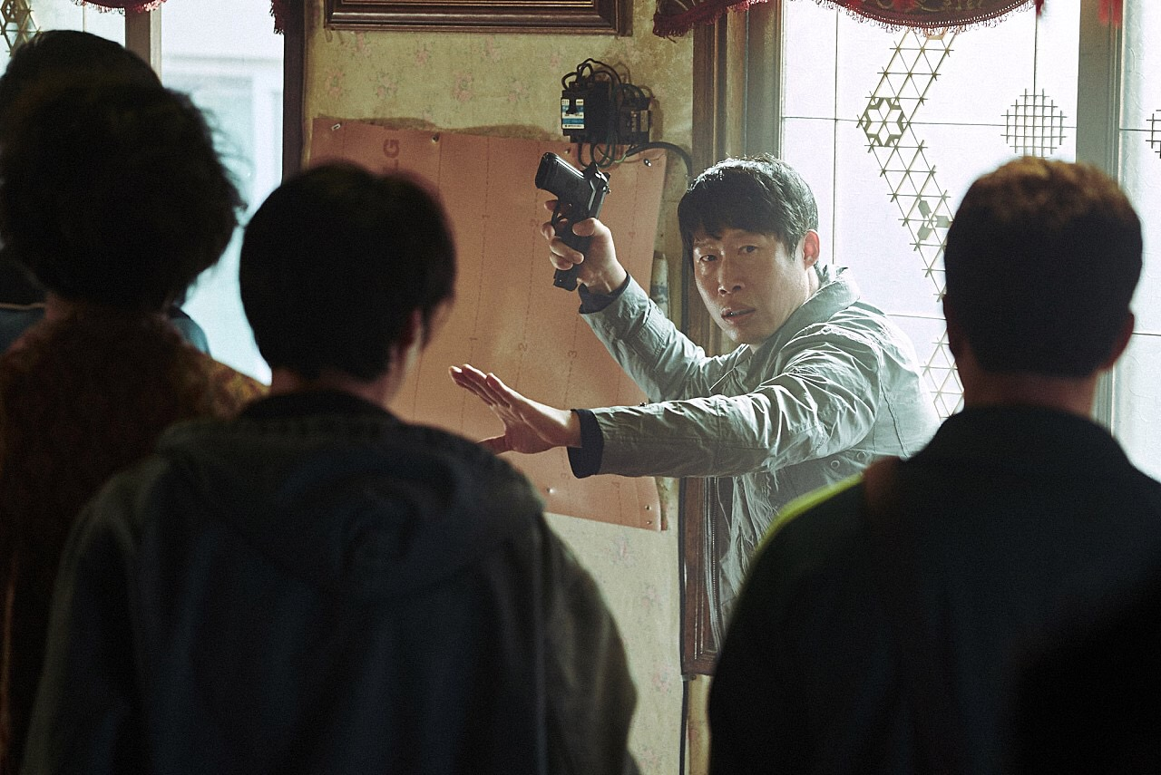 Gongjo (Confidential Assignment)
