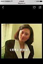 Shang jie Poster