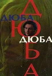 Dyuba-Dyuba Poster
