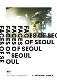 Faces of Seoul Poster