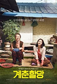 Nonton Online Canola Film Streaming Subtitle Indonesia Download Movie Cinema 21 Bioskop - Filembagus.net