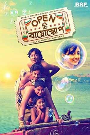 Open Tee Bioscope (2015) Download on Vidmate