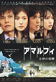 Amarufi: Megami no hôshû(2009) Poster - Movie Forum, Cast, Reviews