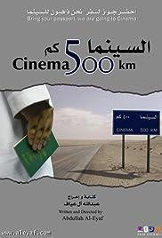 Cinema 500 km Poster
