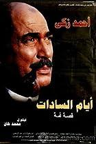 Image of Ayam El-Sadat