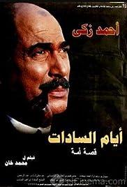 Ayam El-Sadat(2001) Poster - Movie Forum, Cast, Reviews
