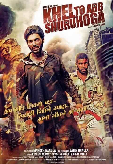 Khel To Abb Shuru Hoga 2016 Full Hindi Movie Download 480p HDRip full movie watch online freee download at movies365.org