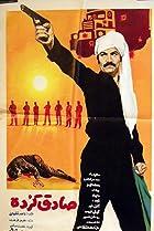Image of Sadegh the Kurd