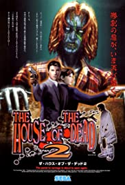 The House of the Dead 2 (1999) Poster - Movie Forum, Cast, Reviews