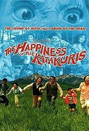 Katakuri-ke no kôfuku(2001) Poster - Movie Forum, Cast, Reviews