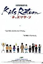 Image of Kids Return