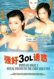 Keung gaan 3: Ol yau waak Poster